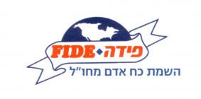 Fidegrup | Fide Gtie Group