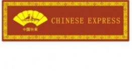 Lucratori bucatarie_Chinese Express_Iulius Mall Timisoara